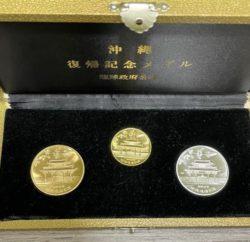 島田,買取り,記念硬貨
