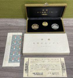 島田,買取,記念メダル