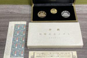 記念コイン・メダル - 島田,買取,記念メダル
