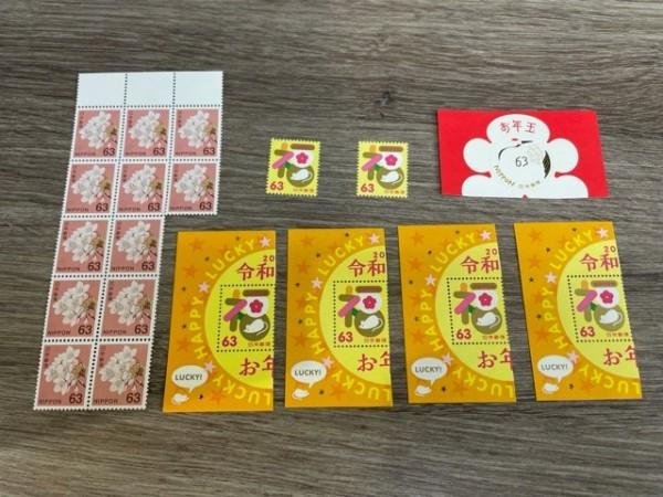 切手 - 切手,買取,焼津市