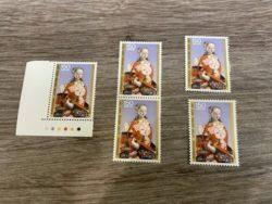 記念切手,買取,大井川