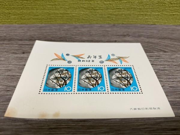 切手 - 熊谷,買取,切手