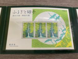 熊谷近辺,買いとり,切手
