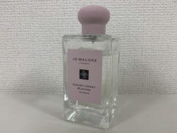 神奈川県藤沢,香水・化粧品,買取